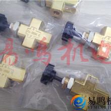 原厂正品日本ASK压力表开关阀PA-200N图片