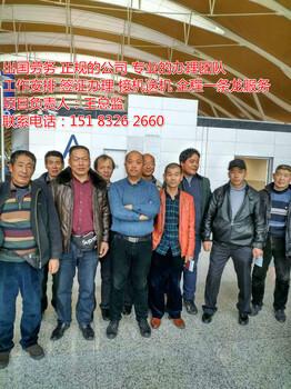 河南郑州出国好项目,诚招代理,出国好项目,年薪45万以上