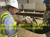 出國勞務招電焊工水電工建筑工不成功不收費保簽月薪3-4萬