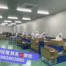 出国劳务月薪三万起急招电焊工油漆工纺织工种植工帮厨图片