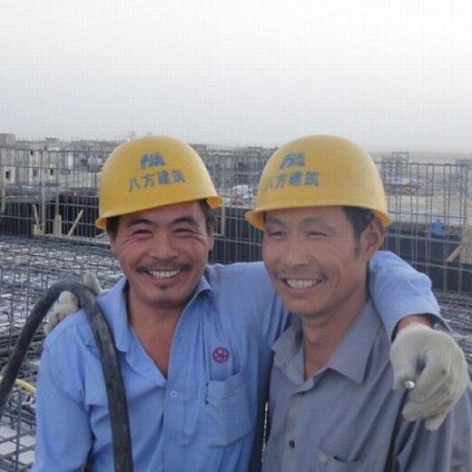 安徽滁州工作簽證好辦嗎?建筑工出國勞務