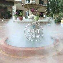 新疆喷雾景观吐鲁番人造雾景观、雾森喷雾、超细清水雾降温除尘