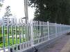 鋅鋼圍欄網草坪護欄柵欄PVC防護網