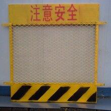 基坑护栏临边围栏基坑围护临边护栏哪家好?佛山金栏筛网厂图片