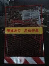 电梯门井口门电梯防护安全门施工电梯防护门哪家好?佛山金栏筛网厂图片