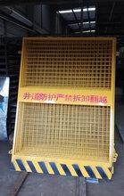 珠海电梯防护门井口门楼层防护门支持厂家定制图片