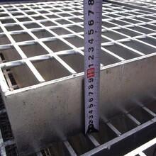 金欄鋼格板/金屬網格板/廣東鋼格板/鋼格板現貨,特殊規格定制圖片