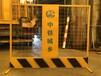 基坑護欄實力廠家——臨邊防護網/臨邊防護欄/臨邊圍欄網