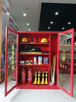 社区微型消防站_学校微型消防站_微型消防站器材-润宇消防