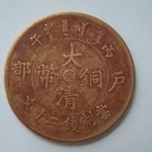 大清铜币当二十文市场价值真有那么高吗图片
