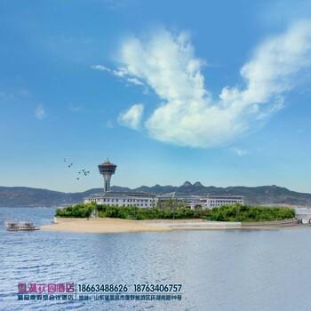 雪湖花园大酒店(原莱商学府、山东环视大酒店)官网