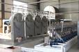 淀粉離心篩設備淀粉離心篩廠家淀粉離心篩價格