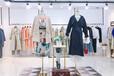 一線品牌藝素國際新款女裝,品牌折扣低價尾貨走份批發,淘寶直播貨源渠道