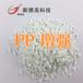 余姚直供PP塑料DGK-4050G40%玻璃纖維增強塑料改性塑料