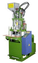 供应239g55T立式注塑机小四柱立式注塑机滑板注塑机图片