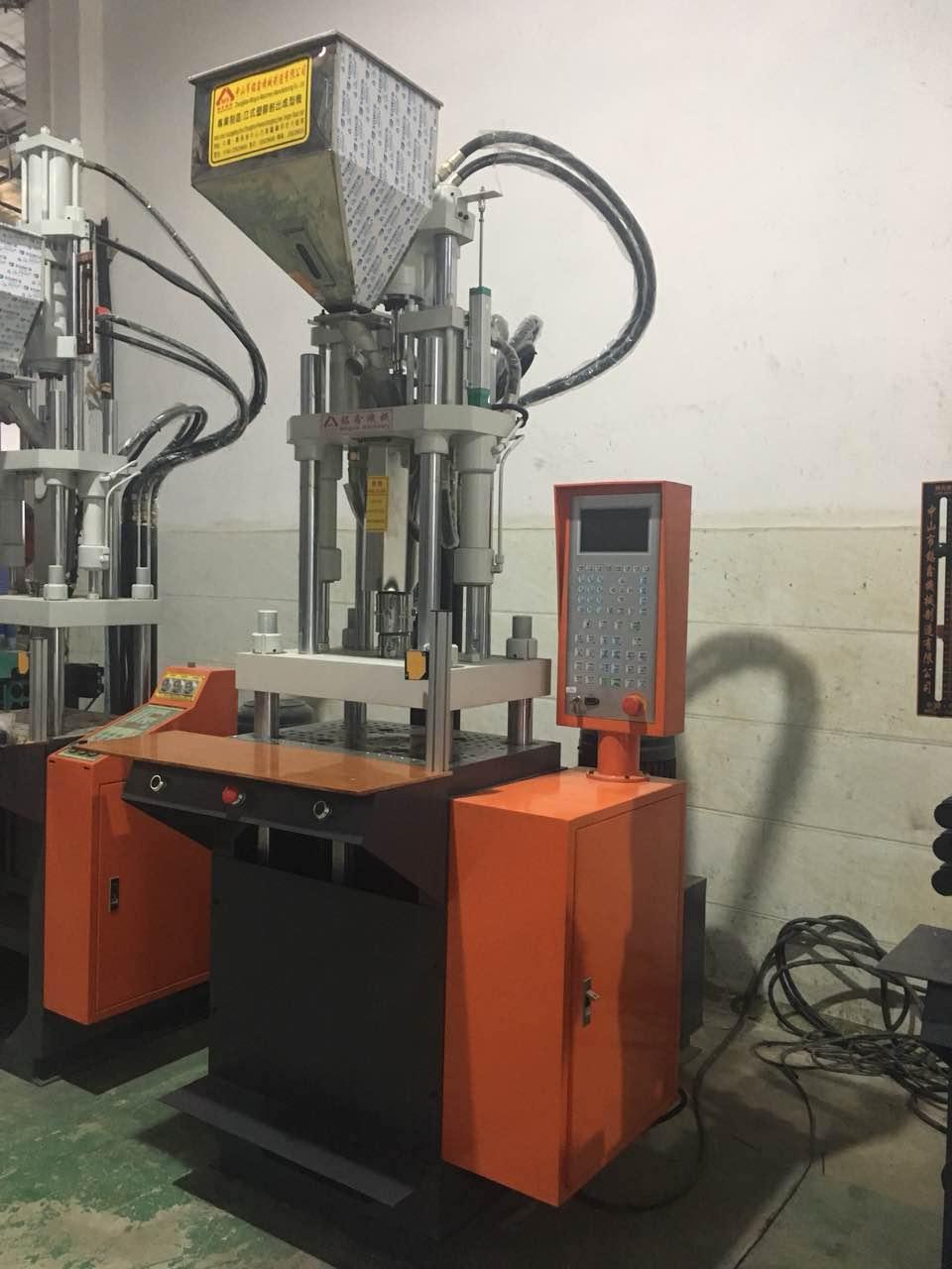 销售深圳生产立式标准注塑机MX-550ST