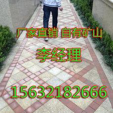 贵妃红石材,中国黑石材,森林绿石材,万年青石材