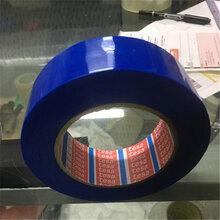 tesa4298固定膠帶空調冰箱面板固定膠帶德莎4298卷材末端捆扎膠帶