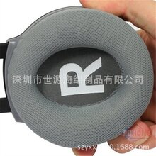 定制輪胎耳套蛋白皮耳機套頭戴式耳棉罩皮耳罩加厚耳機套圖片