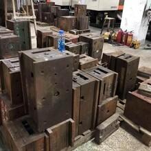 石碣鎮廢品回收公司高價回收廢鐵舊模具估價清場找運發圖片