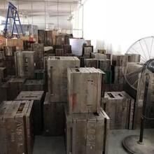 新塘廢鐵廢鋼回收中心,運發回收廢鐵廢舊機械今日報價圖片