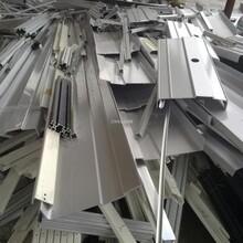 順德304廢不銹鋼回收價格,順德廢鐵廢鋼回收找億順圖片