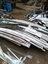 坪山304廢不銹鋼回收報價,坪山廢鐵廢鋼回收找億順圖片