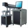 LN-GS60-150皮草二氧化碳打标机竹木二氧化碳打标机