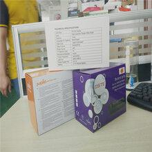 厂家直销家用电器包装盒高档家用电器彩盒定制包装