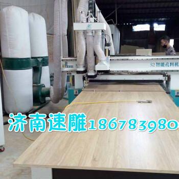 咸阳家具板材数控开料机陕西开料机厂家