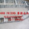 山東橋式與全封閉結構鋼鋁拖鏈DLMA-GLE100