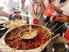 云南昆明火鍋培訓哪里好-飄味香串串香火鍋培訓包食材包學會