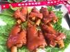 云南文山烤豬蹄培訓哪里好-飄味香特色小吃培訓學校