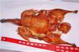 昆明哪里有脆皮烤鴨培訓烤鴨培訓學費多少