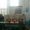 郑州星川,标准件透热设备厂家,标准件锻造设备价格