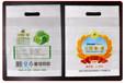 遼寧丹東5公斤無紡布面粉袋生產加工批發定制