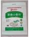遼寧阜新無紡布面粉袋批發定制石磨面粉袋廠家供應