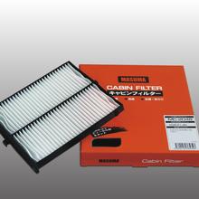 空调滤清器价格,空调滤清器批发,滤清器厂家图片