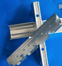 贵州轻钢龙骨厂生产轻钢龙骨,厂价直销,质量可靠。图片