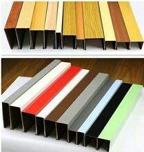 木纹铝方通-铝方通系列贵州厂家生产批发铝方通吊顶图片
