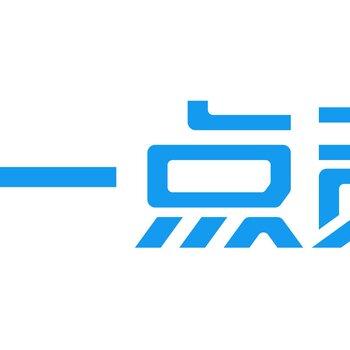 一点资讯logo_一点资讯广告电话_网易有道