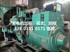 湛江海安发电机出租公司,湛江海安发电机回收厂家