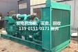 湛江海安发电机出租公司,湛江海安发电机保养厂家