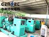 澄迈县发电机出租
