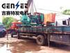 天峻县发电机租赁公司