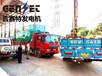 阜新蒙古族自治县发电机租赁公司