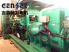 柳河县发电机租赁公司