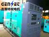 陆良县发电机出租%陆良县(环保低噪音型)发电机租赁