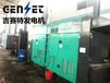 漳州哪里有发电机租赁_漳州哪里有发电机出租