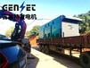崇阳县发电机出租%崇阳县(环保低噪音型)发电机租赁